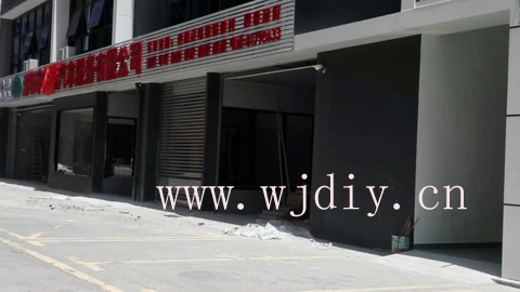 深圳市佳旺气车服务有限公司网络监控安装