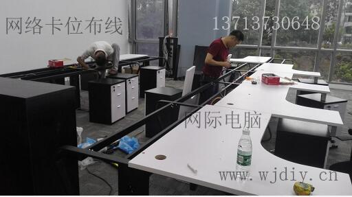 深圳南山区办公卡位布网线_插座线_电话线