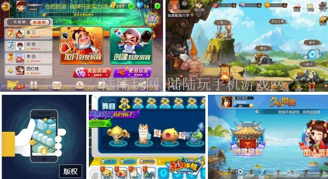 陆陆玩网_陆陆玩手机游戏网