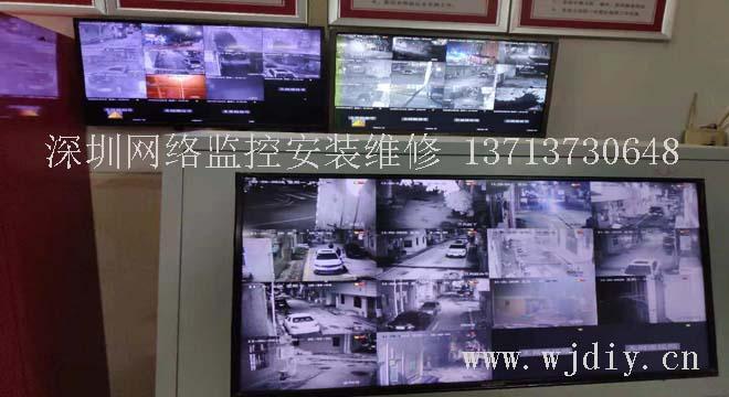 深圳龙岗区横岗大万村网络监控安装维修保养