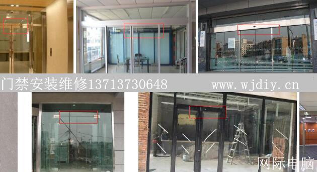 深圳办公室门禁维修_玻璃门禁安装维修公司