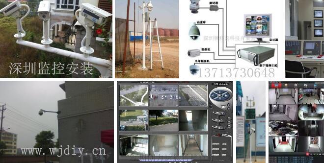 深圳监控安装公司_专业监控安装维护公司 - 视频监控安装