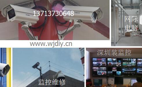 深圳监控安装_深圳监控系统安装公司