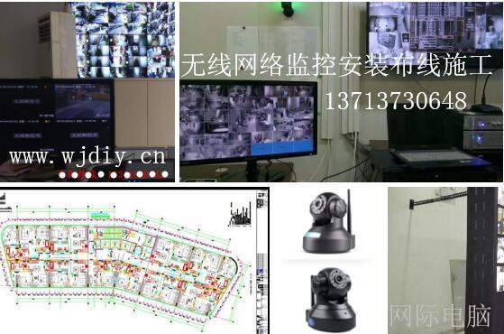深圳监控安装_专业承接监控工程_监控布线公司