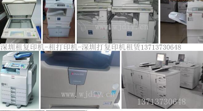 理光(Ricoh)打复印机常用维修代码命令收集