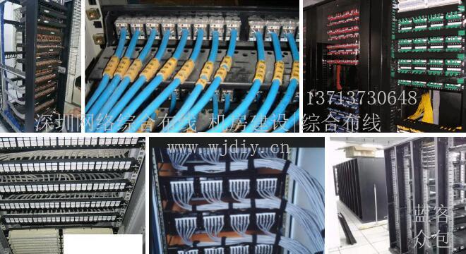 深圳网线布线-深圳光纤布线-深圳综合布线公司