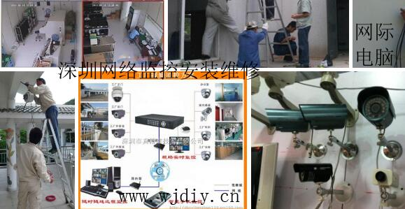 深圳监控公司-深圳区域监控系统安装维护公司