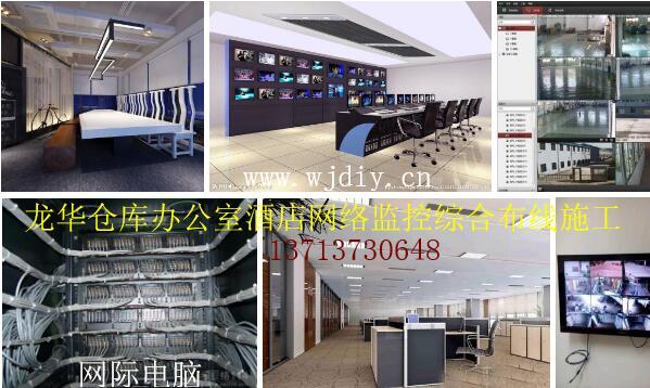 深圳龙华民治办公网络综合布线公司