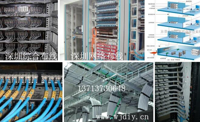 深圳弱电综合布线公司-深圳办公网络布线公司