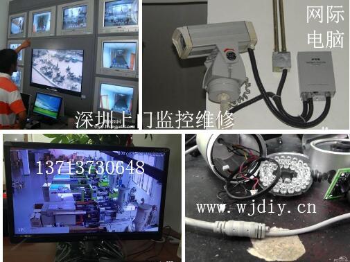 深圳大浪国乐科技园网络监控安装维护公司