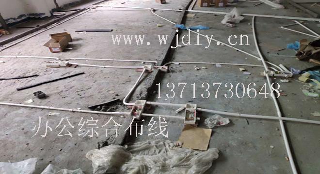 深圳市宝安区翻身路鸿都商务大厦l办公综合布线