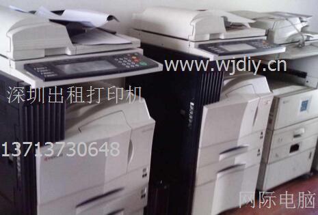 深圳复印机租赁-出租彩色复印机-黑白打印机出租