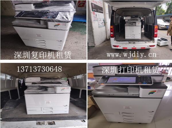 深圳周边打印机租赁公司-复印机租赁公司