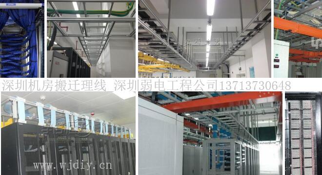 深圳弱电系统集成商-深圳弱电工程公司