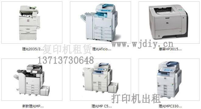 坂田复印机出租;观澜复印机租赁-深圳出租打印机