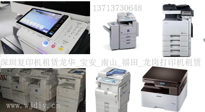 深圳打印机租赁-深圳彩色打印机出租-打印机出租公司
