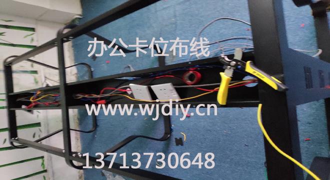 深圳产业园办公布网线 ,深圳科技小镇办公卡位布线