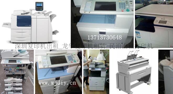 深圳复印机出租,深圳区打印机出租,深圳市复印机出租