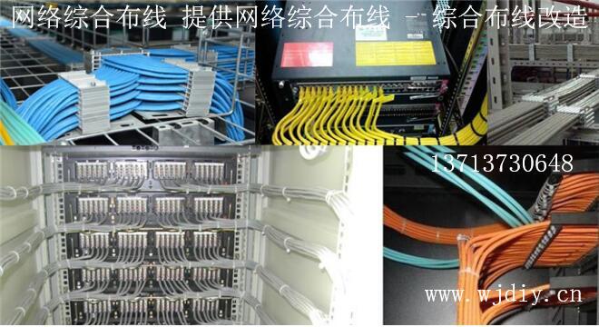 深圳龙岗城市山海中心公司办公综合布线-网络布线