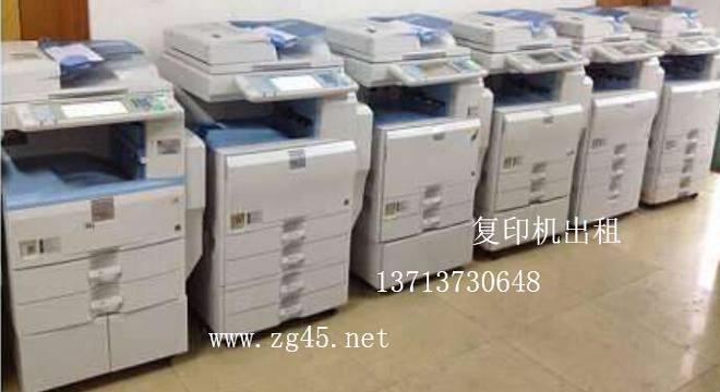深圳南头打印机出租,南山复印机租赁,招商打印机租赁