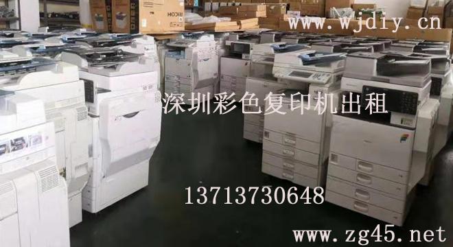 深圳南山办公复印机租赁-深圳福田办公打印机租赁