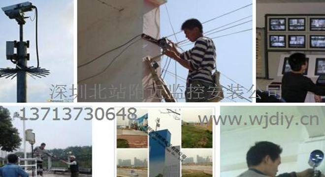 深圳市福田区金桂道银泰苑监控安装维修工程布网线
