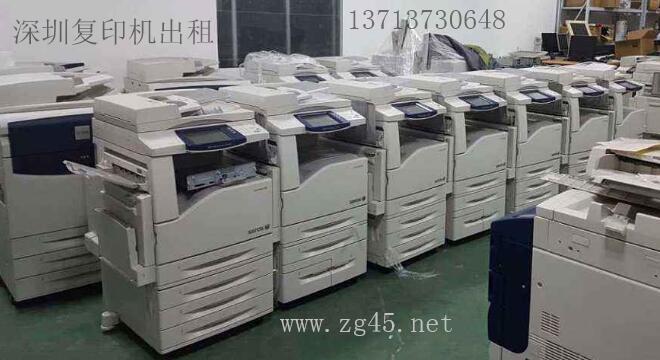 深圳龙华租复印机,深圳龙华租打印机-复印机租赁公司