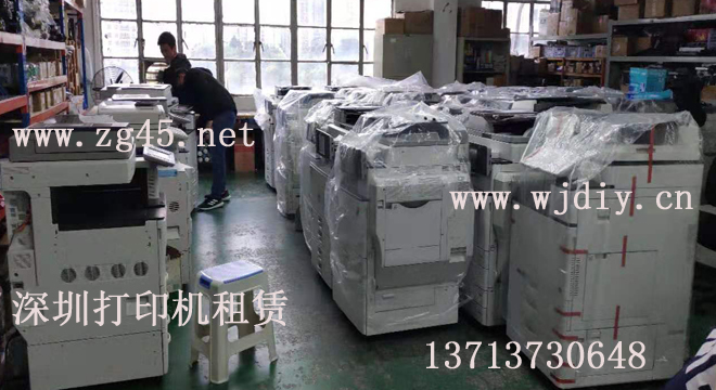 深圳学校复印机租赁;工地打印机租赁;企业复印机租赁公司