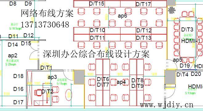 深圳公司网络布线方案-深圳办公综合布线设计方案