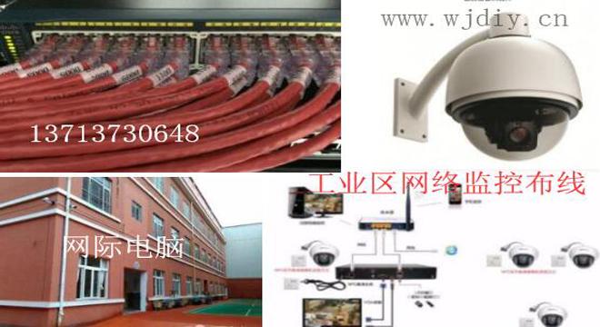 深圳龙华办公区域监控安装布线-南山办公监控系统安装