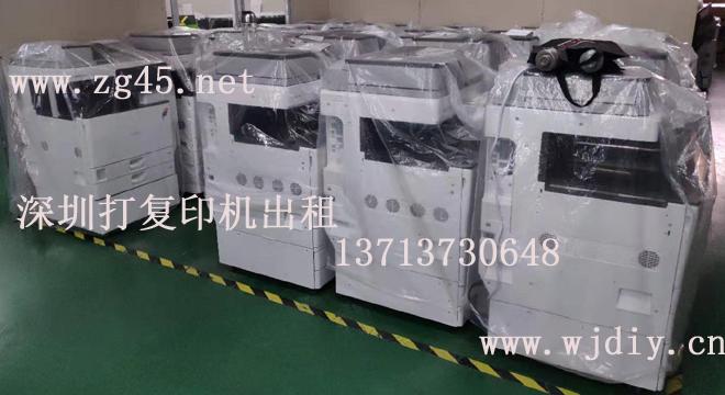 深圳招商租复印机,南山租打印机-深圳复印机租赁