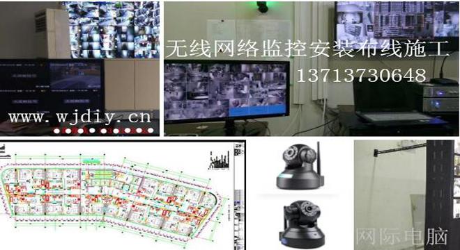 怎样做好网络综合布线与做好视频监控安装工程