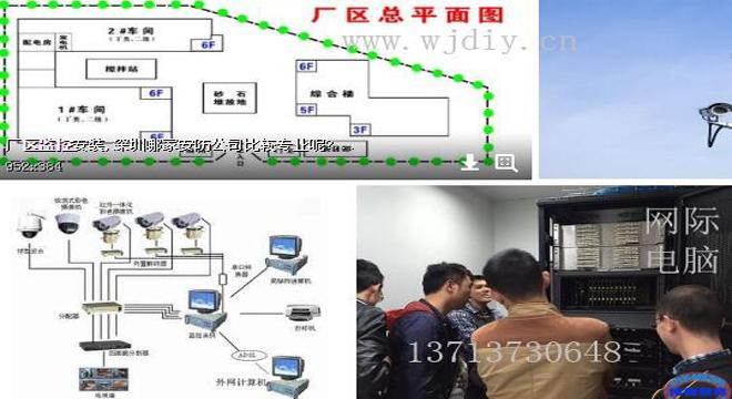 深圳网络监控工程商智能高清监控系统设计安装