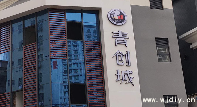 深圳龙华区民治品客小镇青创城电脑维修网络打印机