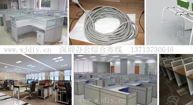 深圳南山博林天瑞办公区综合网络布线-监控布线