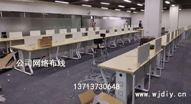 深圳综合布线工程公司办公室网络布线的基本原则