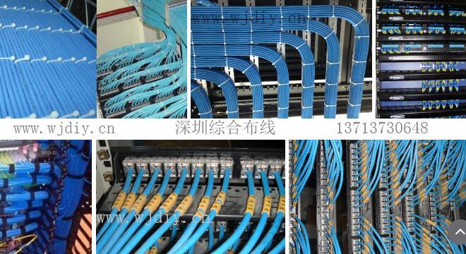综合布线工程技术性与综合布线工程质量管理