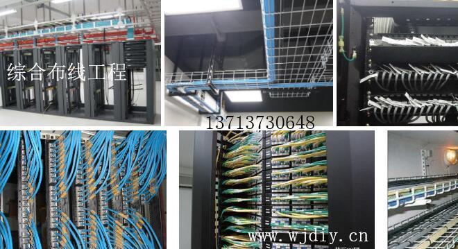 深圳综合布线工程 光纤布线工程 网络布线工程公司