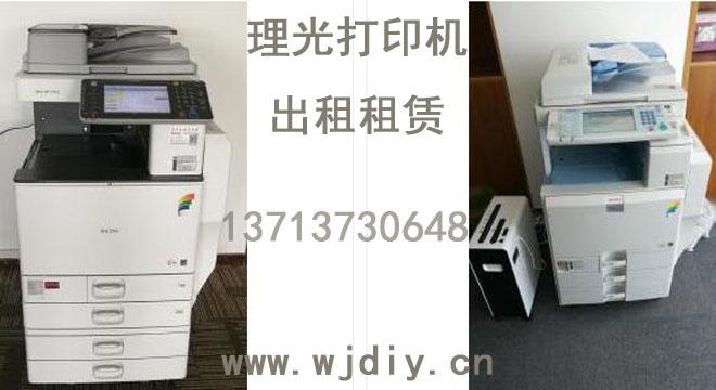 深圳品客小镇青创城出租打印机-品客小镇青创城出租复印机