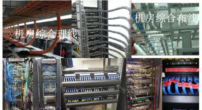 深圳观湖大厦写字楼办公室座位卡位网络布线公司