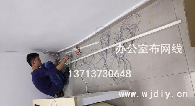 深圳市龙华区民治街道秋瑞大厦办公室卡位布网线