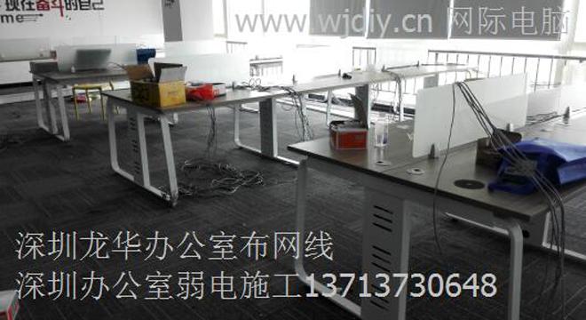 深圳南山蛇口创联空间网络布线 蛇口监控安装