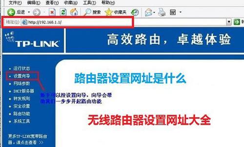 路由器网址是什么? 无线路由器登录网址怎么打开?.jpg