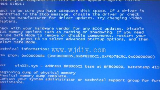 电脑蓝屏了怎么办修复 电脑蓝屏了解决方案.jpg