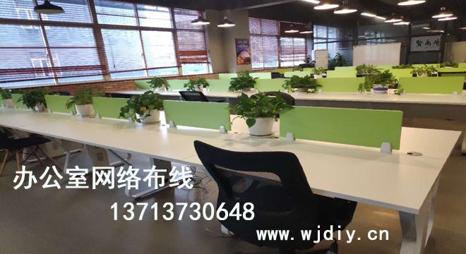 深圳龙华区办公网络布线 南山区网络布线公司.jpg