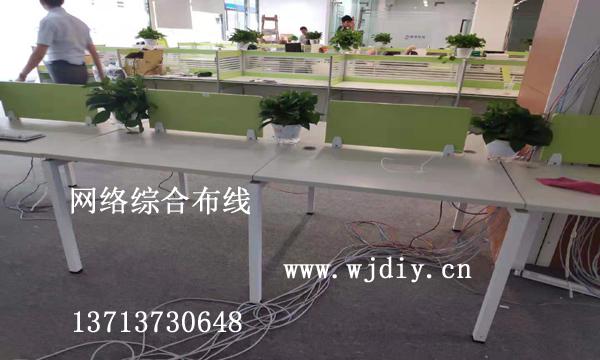 深圳龙华区公司办公室网络布线监控安装工程维护公司