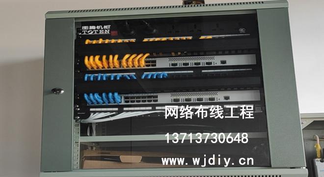 深圳龙华融创智汇大厦写字楼办公区安装监控网络布线公司.jpg
