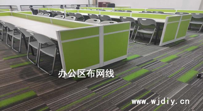 深圳创新大厦办公室布网线 南山海王大厦办公区拉网线.jpg