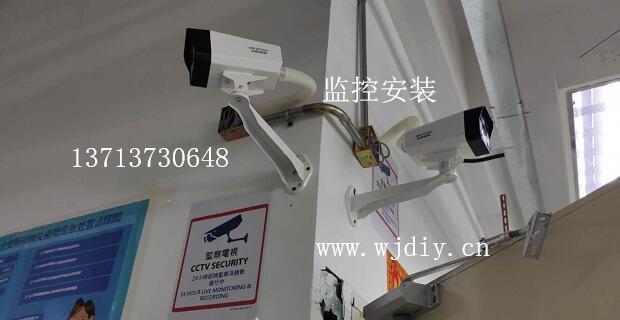 深圳市龙华区同乐智慧园办公网络布线监控安装公司.jpg