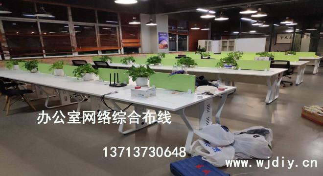 深圳佳运大厦办公室布网线 国鸿大厦装监控网络综合布线.jpg